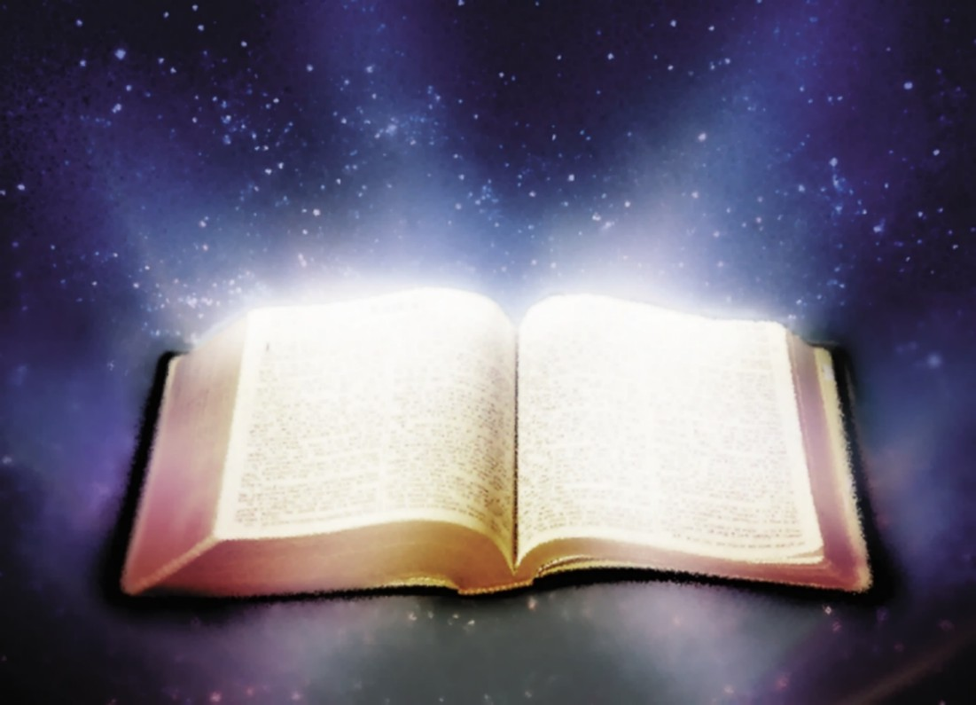 the-holy-bible-the-bible-27076200-1101-795